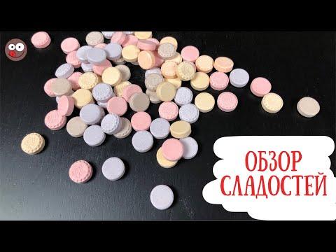 Пробуем сладости из Европы: необычные конфеты Bottle Caps #StayHome and Smile #WithMe