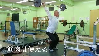 使えない筋肉はありません(動ける筋肉)