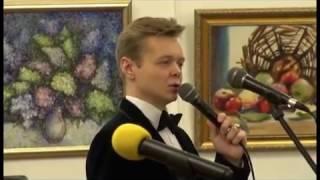 Денис Сергеев - Русский вальс