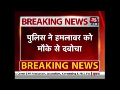Breaking News: Prisoner Killed At Rohini Court Delhi
