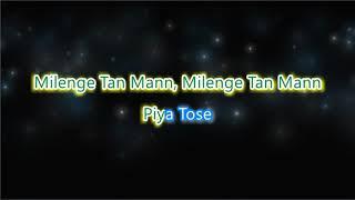 Piya Tose - Jonita Gandhi - Karaoke with Lyrics - YouTube