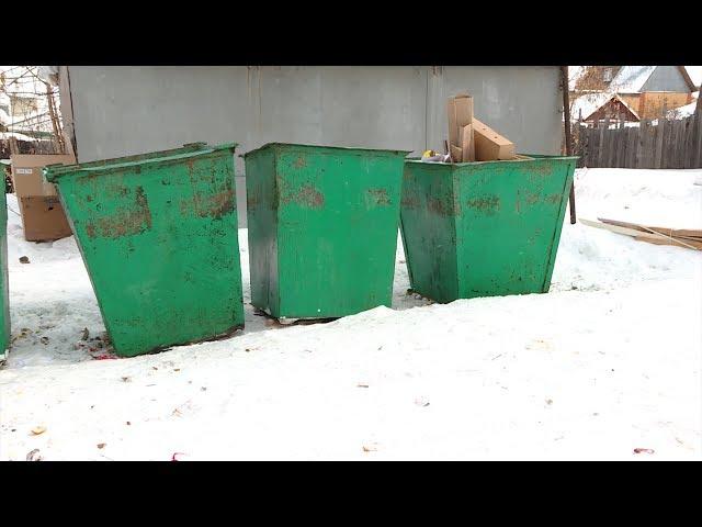 Качели или баки для мусора?