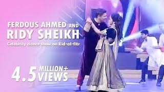 Ferdous Ahmed And Ridy Sheikh   Celebrity Dance Show On Eid Al Fitr, Ekushey TV