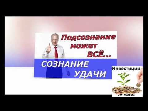 СОЗНАНИЕ удачи / ДЖОН КЕХО
