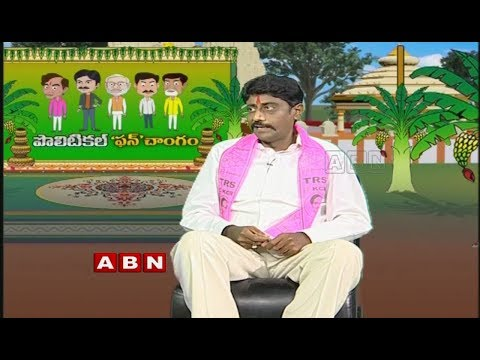 Political 'Fun'changam 2018 | CM KCR Panchangam | Ugadi Special | ABN Telugu