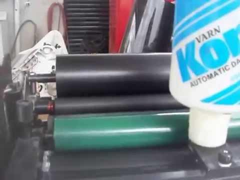 AB Dick 9810 Mini Offset Printing Machine