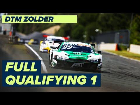 DTM ゾルダー・サーキット(ベルギー) 予選タイムアタック1のライブ配信動画