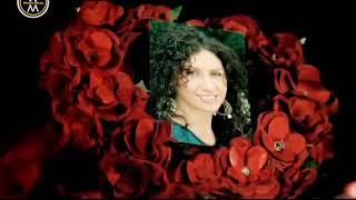 تحميل اغاني قصة جديدة - وديع مراد Wadih Mrad - Ossa jedide MP3