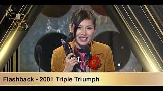 Star Awards 2019 - Flashback 2001 Triple Triumph 三喜临门