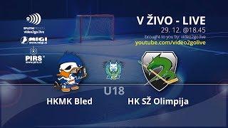 U-18 DP 29.12.2017 HK MK Bled – HK Olimpija 1:3