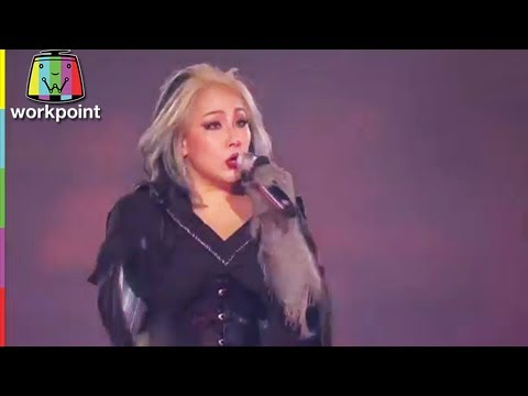 CL (2NE1)  | The Baddest Female, I Am The Best | Winter Olympic 2018