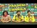watch Pardesi Ka Chakka Episode 3   Rahim Pardesi   HBL PSL 2018