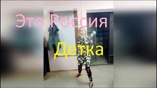 Лучшие Русские видео приколы 2018 №26