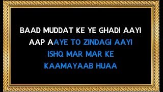 Baad Muddat Ke Yeh Ghadi Aayi - Karaoke - Jahan Ara