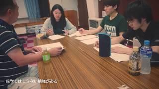 令和元年 秋田県立大学 生物資源科学部(生物環境科学科)地域社会調査実習(2)