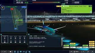 ぼくは航空管制官4 セントレア ステージ8 / ATC4 RJGG Stage 8