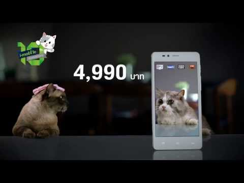 i-mobile 8.3 DTV Ultra pixel ถ่ายรูปได้ชัด แม้อยู่ในที่แสงน้อย (30 วินาที)