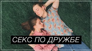 VLOG × Moscow SS16 / ЛГБТ тусовка