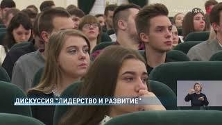 Новости-на-Дону в 13.00 от 22 марта 2019