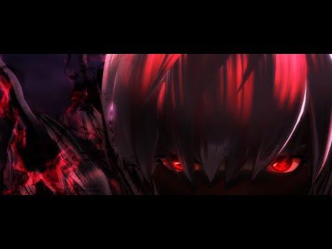 Monark - Premier Trailer de Monark