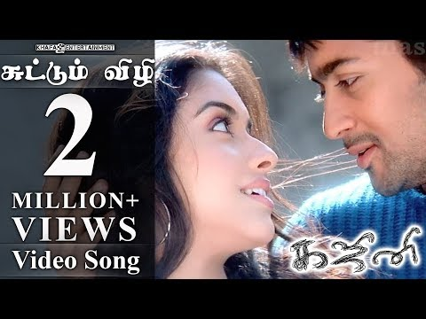 ghajini tamil movie songs suttum vizhi video asin suriya