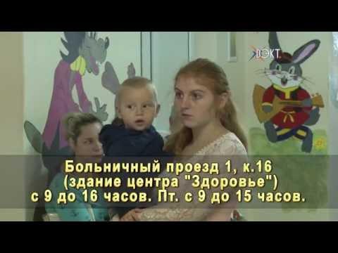 Детское питание: кому положено и как его получить?