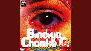 "Video thumbnail of ""Gunjan - Bindiya Chamke Gi"""