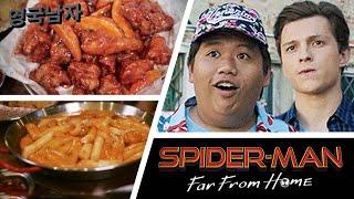 Spider-Man's Best-Friend Ned tries the SPICIEST Korean Chicken!!!