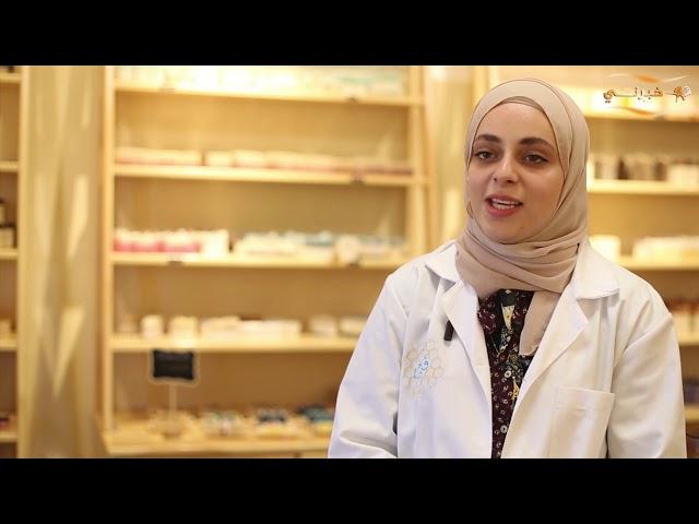 صيدلانية اردنية تؤسس مشروعها الخاص لمنتجات تجميل من العسل