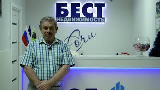 Отзыв нашего клиента Сергея Григорьевича о ра...