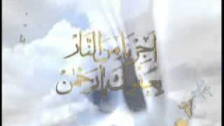Esmaül Hüsna Dinle - Www.islamdenizi.net