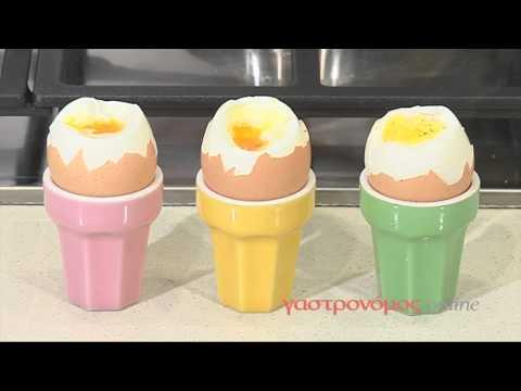 Πόση ώρα βράζουμε τα αυγά;