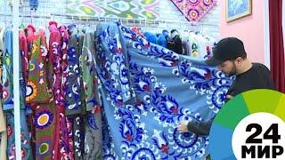 Дух истории: национальную вышивку Таджикистана внесли в список ЮНЕСКО - МИР 24