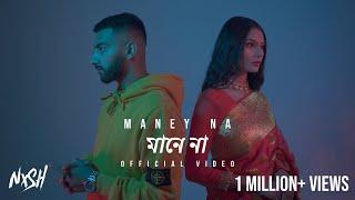 Nish - Maney Na   মানে না   OFFICIAL MUSIC VIDEO   The Homecoming   New Bangla Song 2020