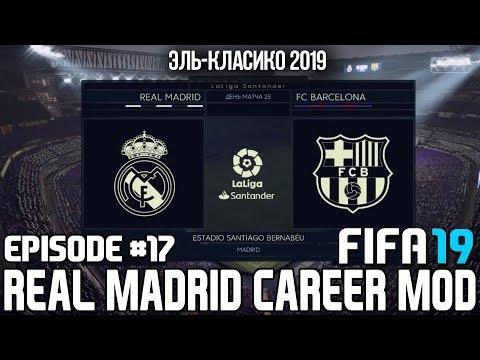 FIFA 19   Карьера тренера за Реал Мадрид [#17]   ЭЛЬ-КЛАСИКО 2019 / РЕАЛ ПРОТИВ БАРСЕЛОНЫ