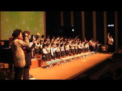 Fuji Nursery School