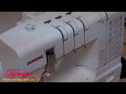 Відеоогляд розпошивальної машини JANOME Cover Pro D Max