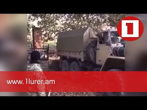 Քրեագիտական վարչության պետի ճեպազրույցը Հանրային հեռուստաընկերության «Լուրեր» ծրագրին. Քննչական կոմիտեում ստեղծված հատուկ խումբը արձանագրել է պատերազմի ընթացքում Ադրբեջանի հանցագործությունները