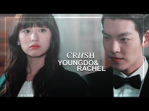 youngdo & rachel ❝ Crush ❞ for StarGazerExo