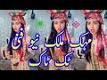 Mehik Malik New Funny Tiktok 2019   Mehik Malik 2019 Tiktok video download