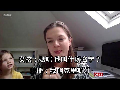 媽媽接受採訪時 記者與亂入的小女兒有趣的互動