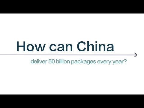 How can China deliver 50 billion packages every year?
