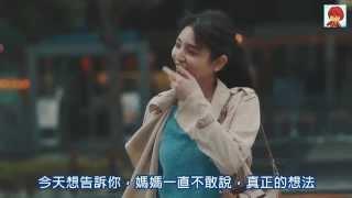 感動千萬人!au「SYNC YELL」廣告為遊子送上遙遠但溫暖的祝福