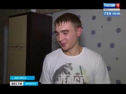 Выпуск «Вести-Иркутск» 04.12.2019 (14:25)