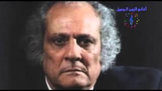تحميل اغاني محمد نوح - من صغر السن MP3