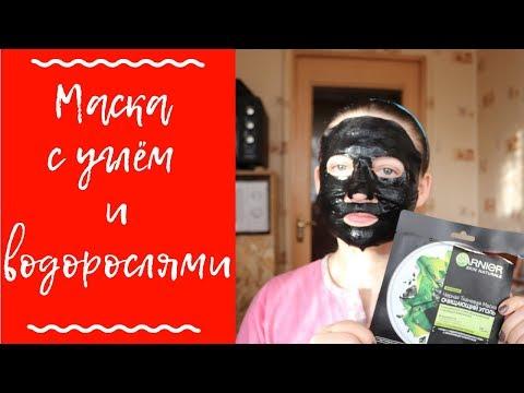 Черная тканевая маска GARNIER / очищающая и увлажняющая