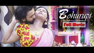 Bengali Short Film 2018 Bohurupi | Full Movie | Rohan Samanta | Hrishi | Antara