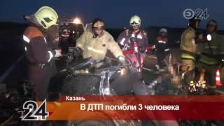 Мужчина и его беременная жена погибли в ДТП на трассе под Казанью