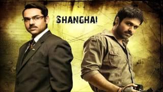 Dua - Shanghai (2012) Full Song