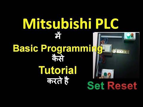 mitsubishi PLC programming in hindi   mitsubishi plc set reset ...